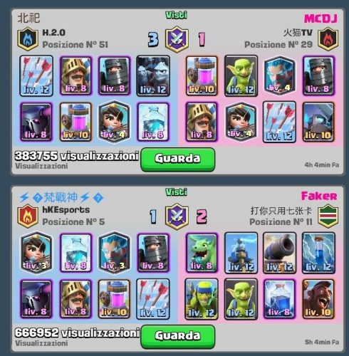 deck top player arena 7