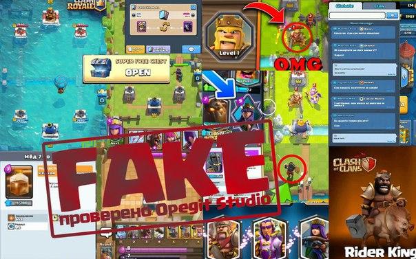 concept fake aggiornamento clash royale (1)
